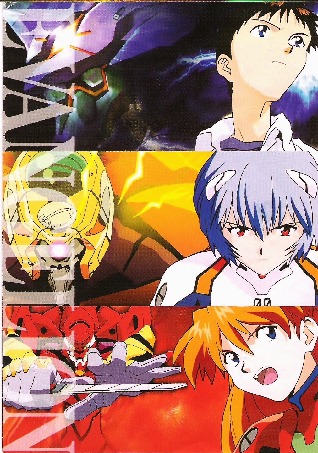 neon genesis evangelion zankoku na tenshi no thesis lyrics Neon genesis evangelion theme song analysis here, you can not only find the lyrics english translation to the evangelion theme song zankoku na tenshi no thesis.