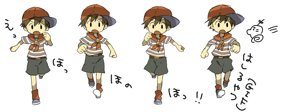 Earthbound - Zerochan Anime Image Board