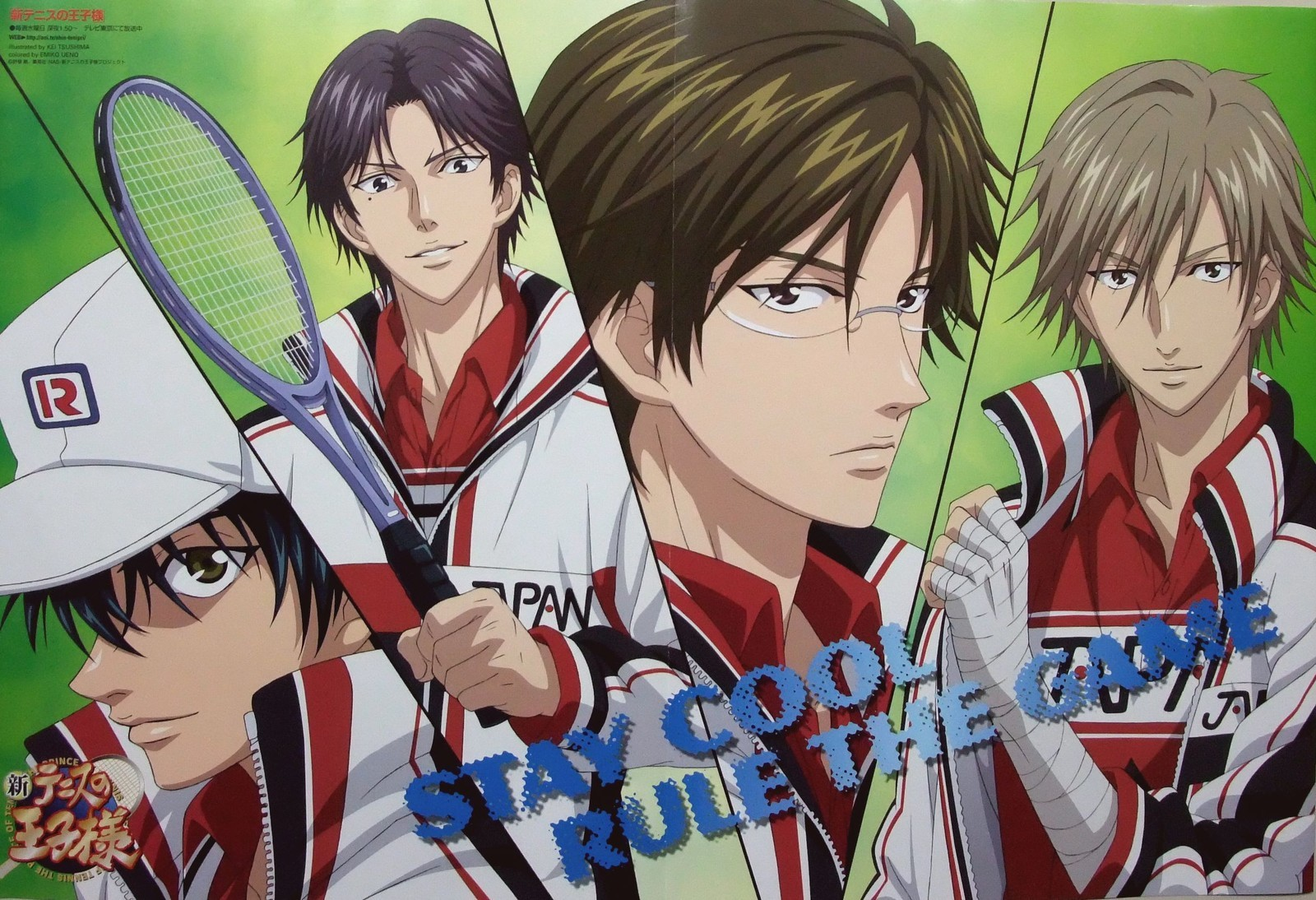 Galeria grupal shin pot - Página 3 New.Prince.of.Tennis.full.1157119