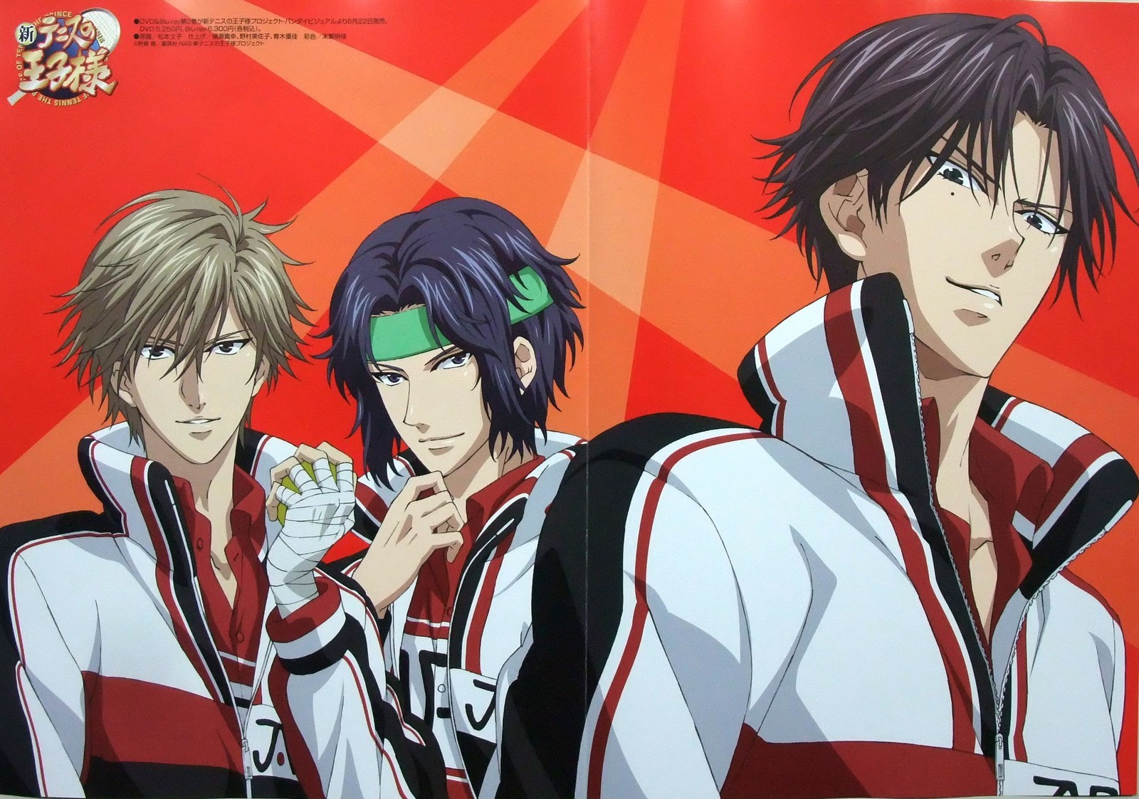 Galeria grupal shin pot - Página 3 New.Prince.of.Tennis.full.1157121