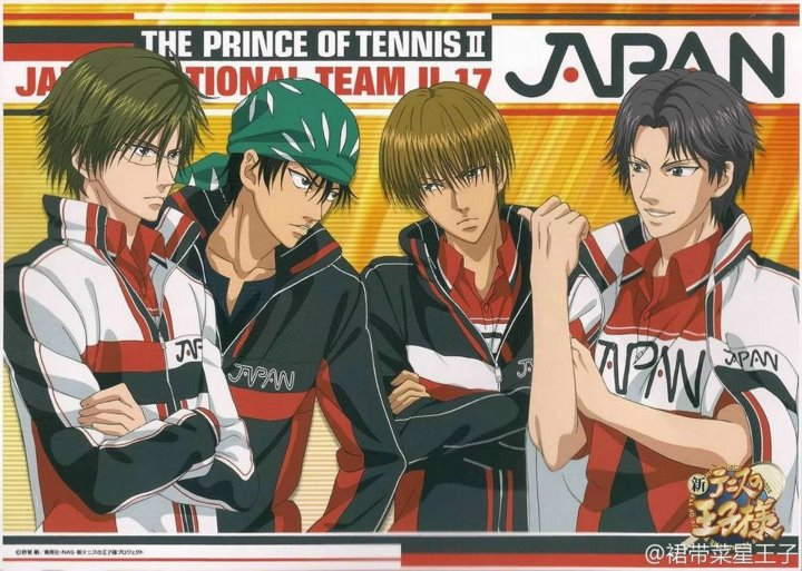 Galeria grupal shin pot - Página 2 New.Prince.of.Tennis.full.1269100