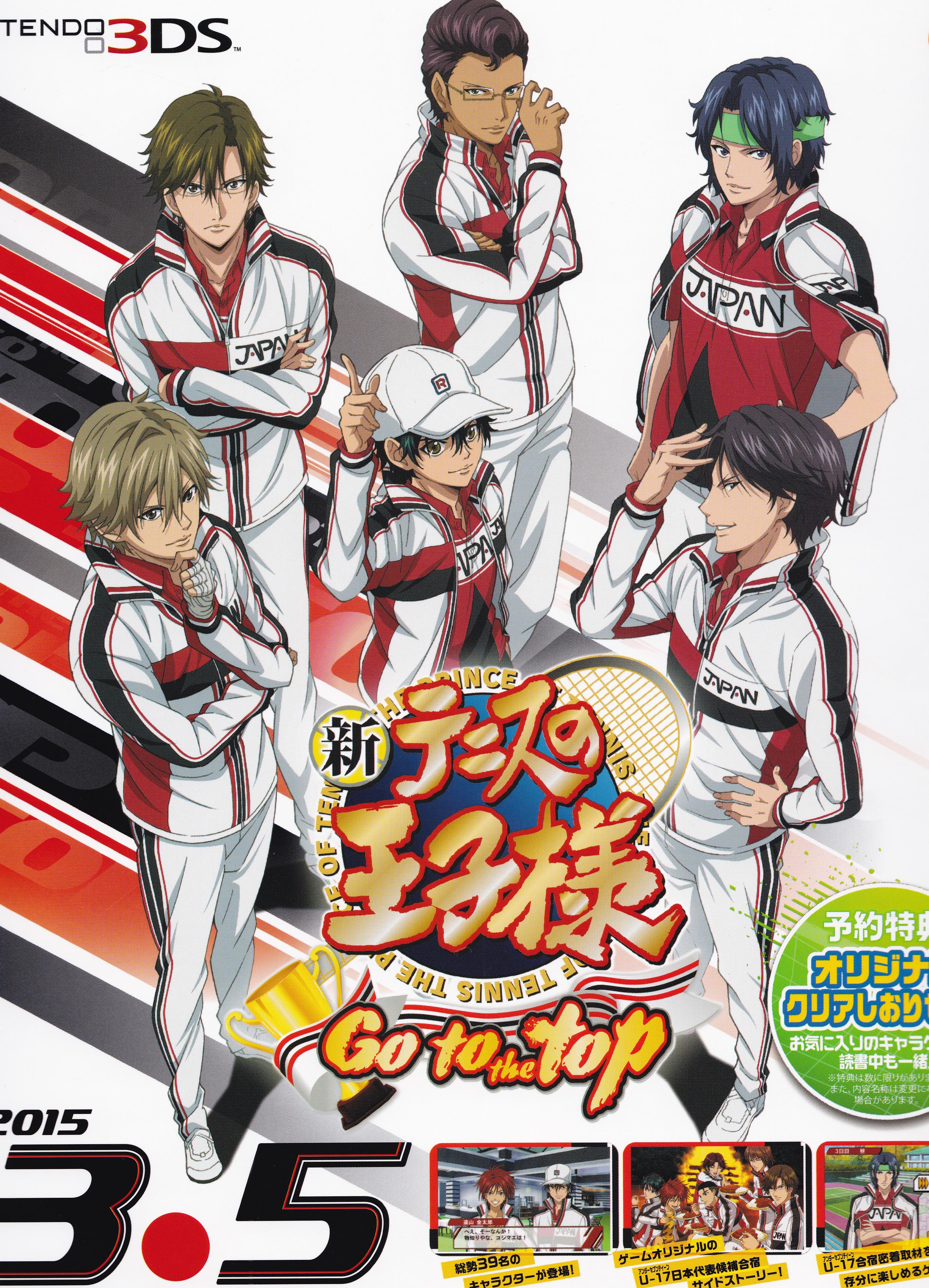 Tags Anime, Konomi Takeshi, New Prince of Tennis, Tennis