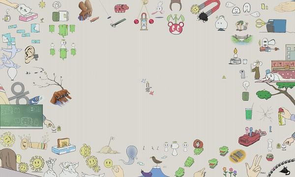 Tags: Anime, Nichijou, Scissors, Orange Flower, Sun, Mountains, Pink Nails