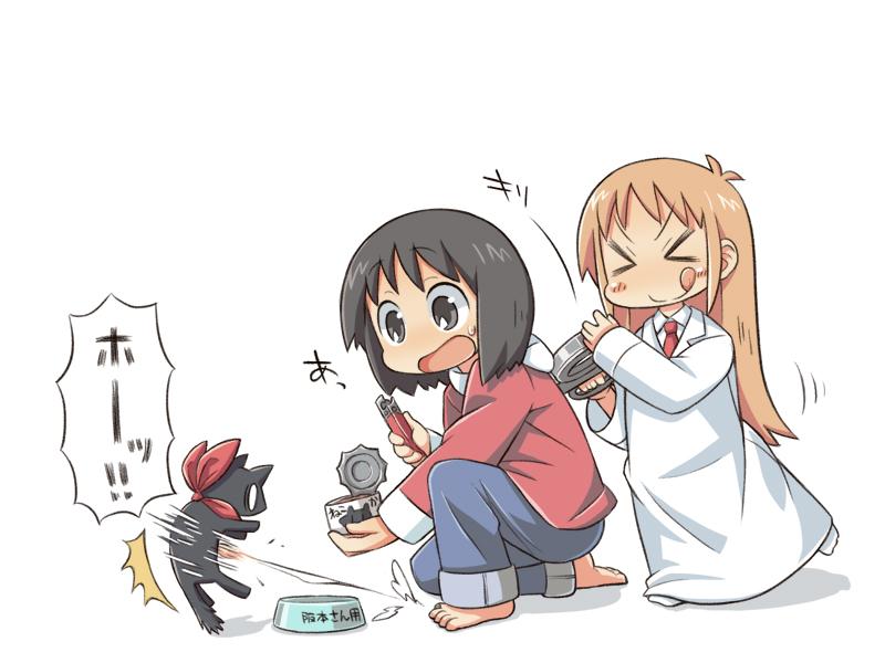 Nichijou Image #535856 - Zerochan Anime Image Board