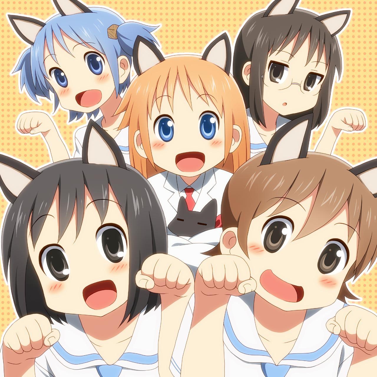 Tags: Lacosoregashi, Nichijou, Naganohara Mio, Shinonome Hakase, Aioi Yuuko, Minakami Mai, Shinonome Nano, Sakamoto (Nichijou)