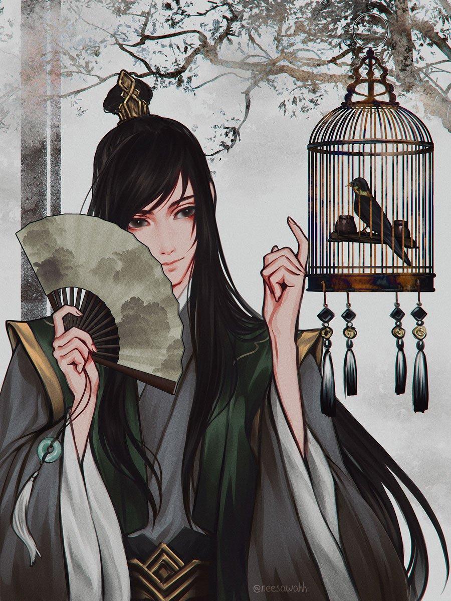 Nie Huaisang Mo Dao Zu Shi Wallpaper 2640693 Zerochan Anime