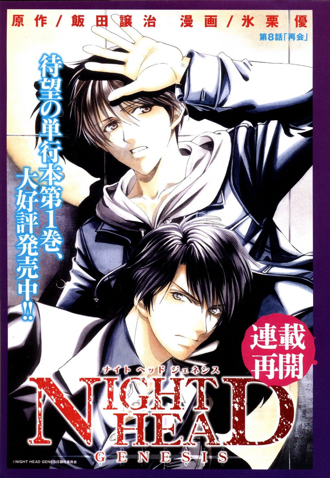 Night Head Genesis Image 65494 Zerochan Anime Image Board