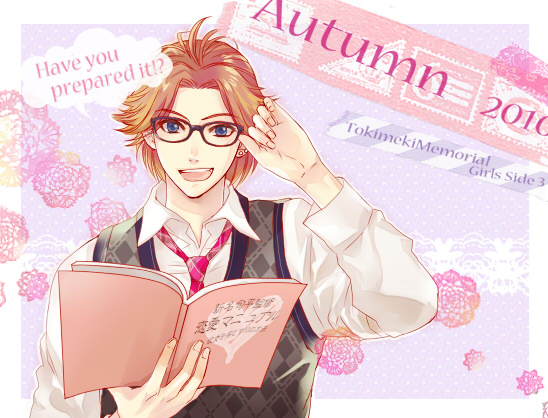Tags: Anime, Kyaraco, KONAMI (Studio), Tokimeki Memorial Girl's Side 3rd Story, Niina Jyunbei, Pixiv, Fanart