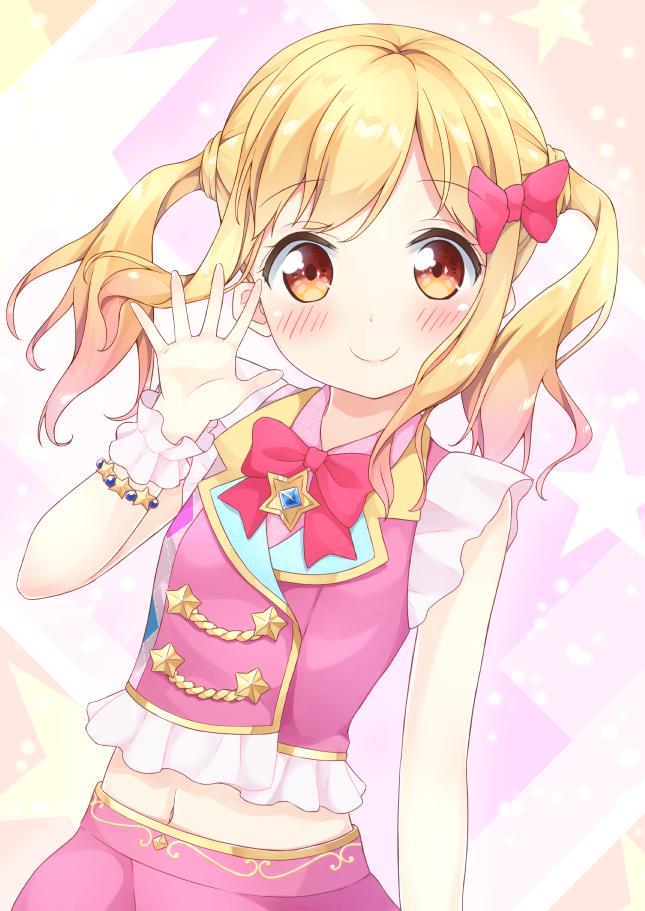 Tags: Anime, Karutamo, Aikatsu Stars!, Nijino Yume, Mobile Wallpaper, PNG Conversion, Yume Nijino