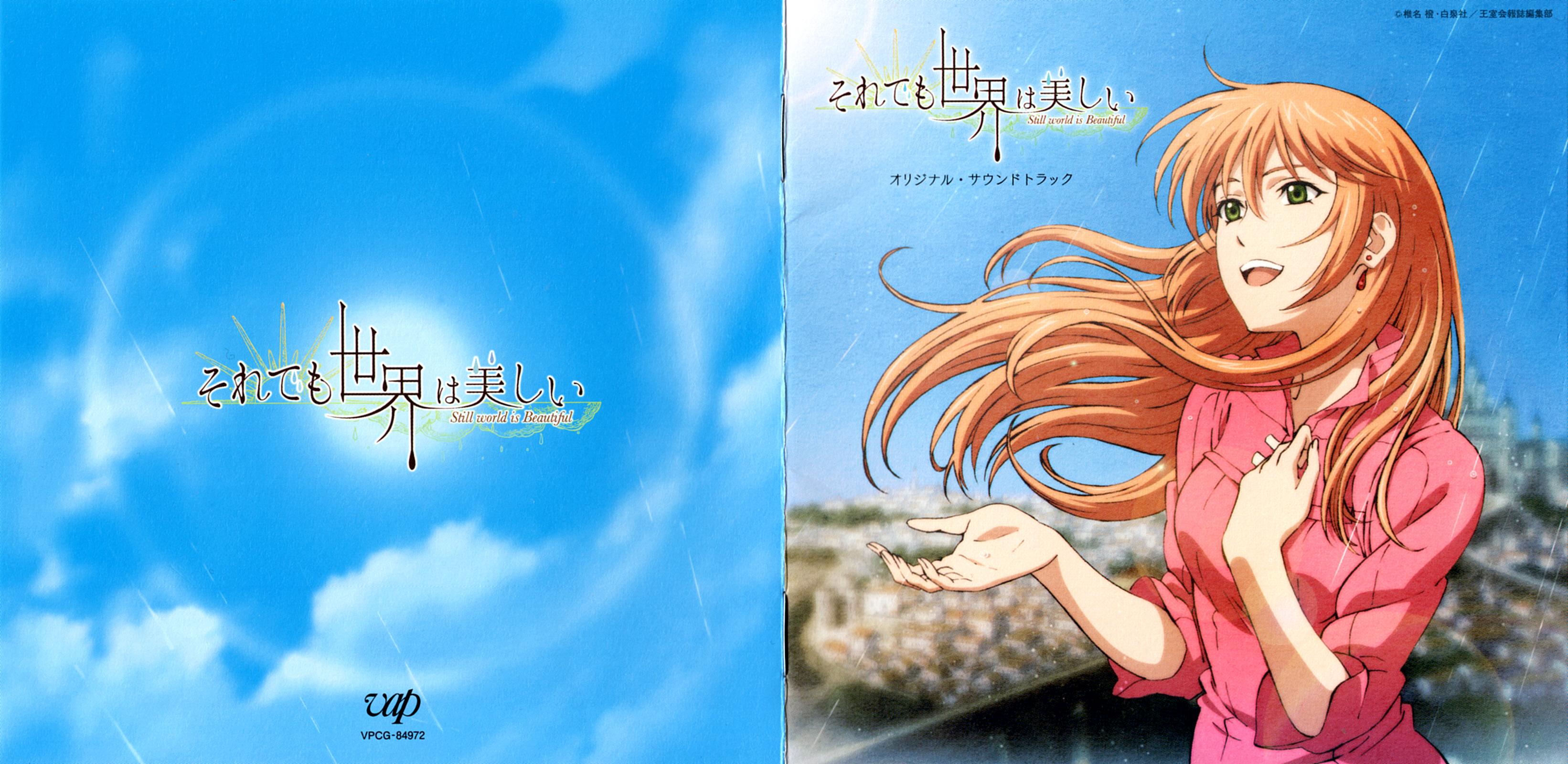 Tags: Anime, Studio Pierrot, Soredemo Sekai wa Utsukushii, Nike Remercier,  Scan