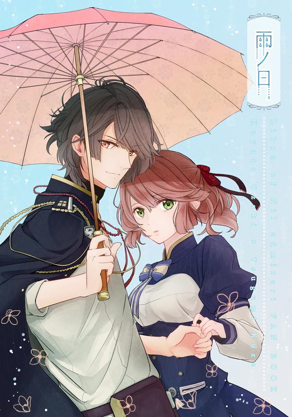Tags: Anime, Pixiv Id 2725519, Nil Admirari no Tenbin, Ozaki Hayato, Kuze Tsugumi, Fanart From Pixiv, Mobile Wallpaper, PNG Conversion, Pixiv, Fanart