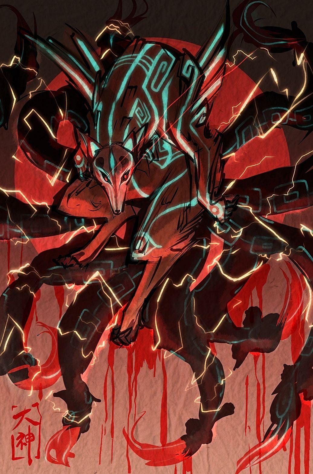 ninetails okami mobile wallpaper 923274 zerochan