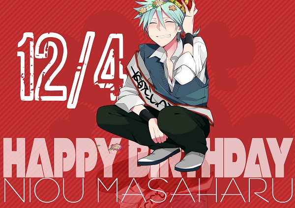 Tags: Anime, Nimoda Ai, Tennis no Ouji-sama, Niou Masaharu, Flower Crown, Crouching, Birthday