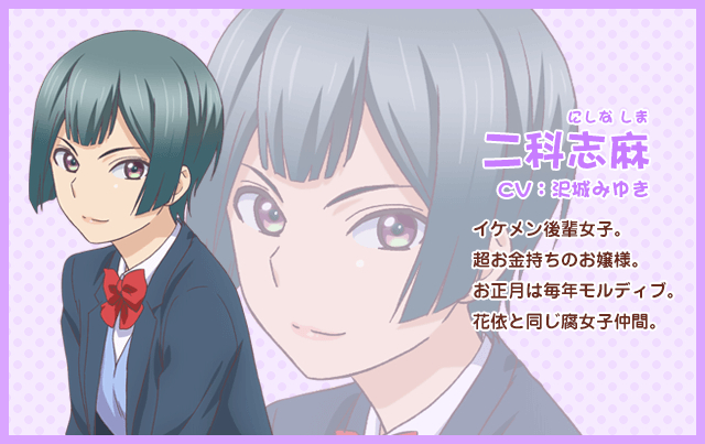K Anime Episode 1 English Sub  AnimePlustv