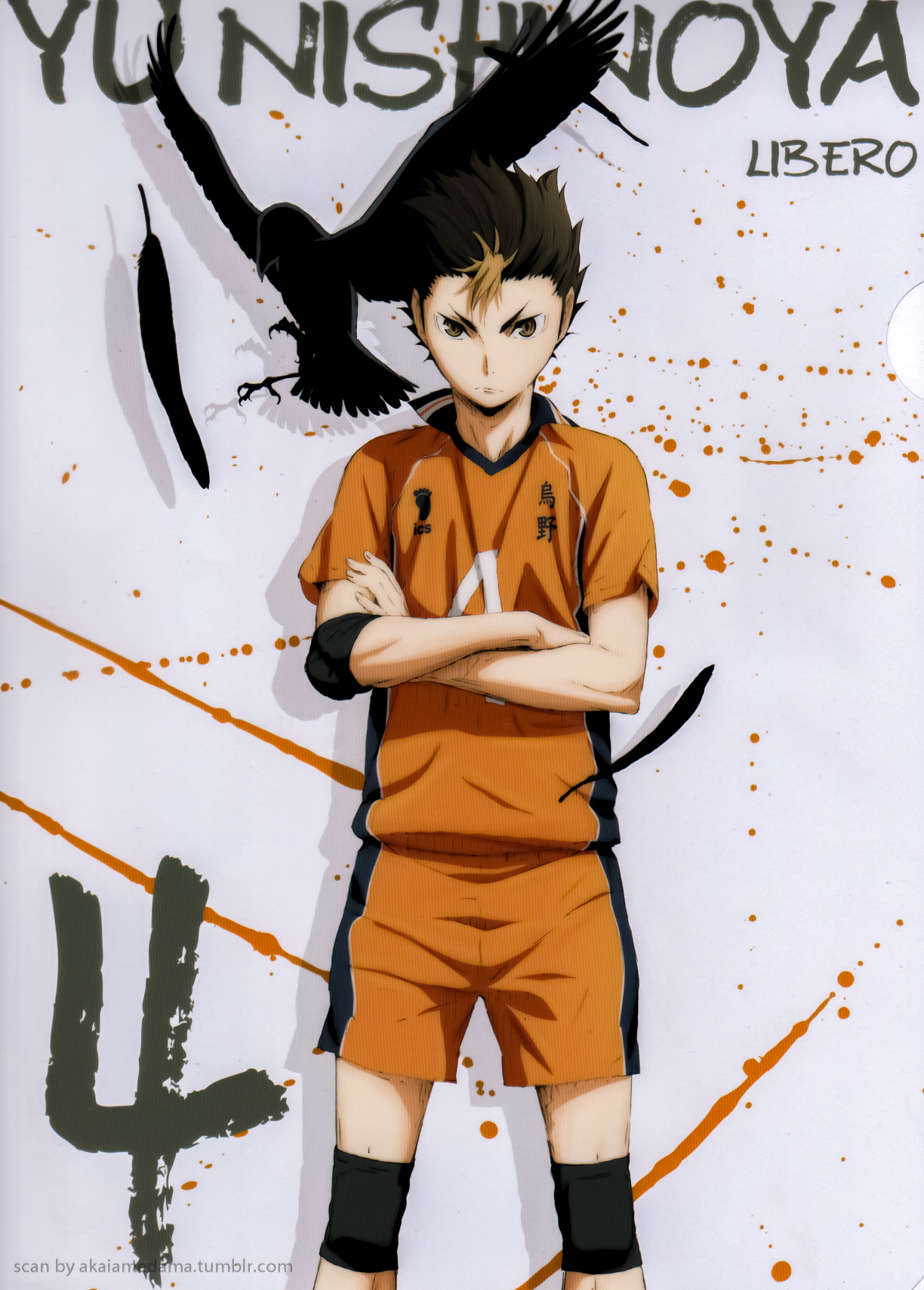 Yū Nishinoya | Haikyuu!! Wiki | FANDOM powered by Wikia