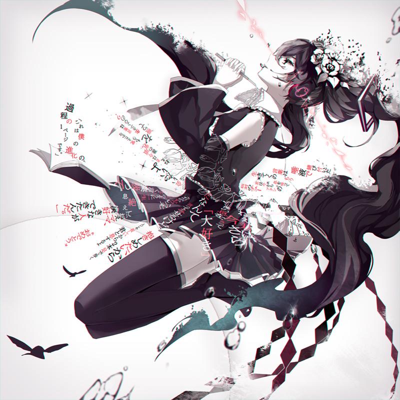 Living Anime Girl: Page 2 Of 8 - Zerochan Anime Image Board