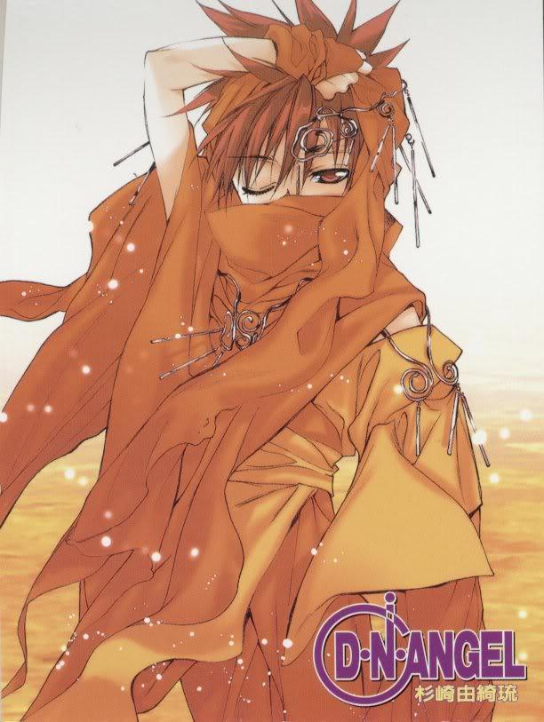Tags: Anime, D.N.Angel, Niwa Daisuke