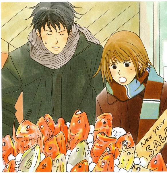 Chiaki And Nodame From Nodame Cantabile By Ssun98 On: Nodame Cantabile/#427702