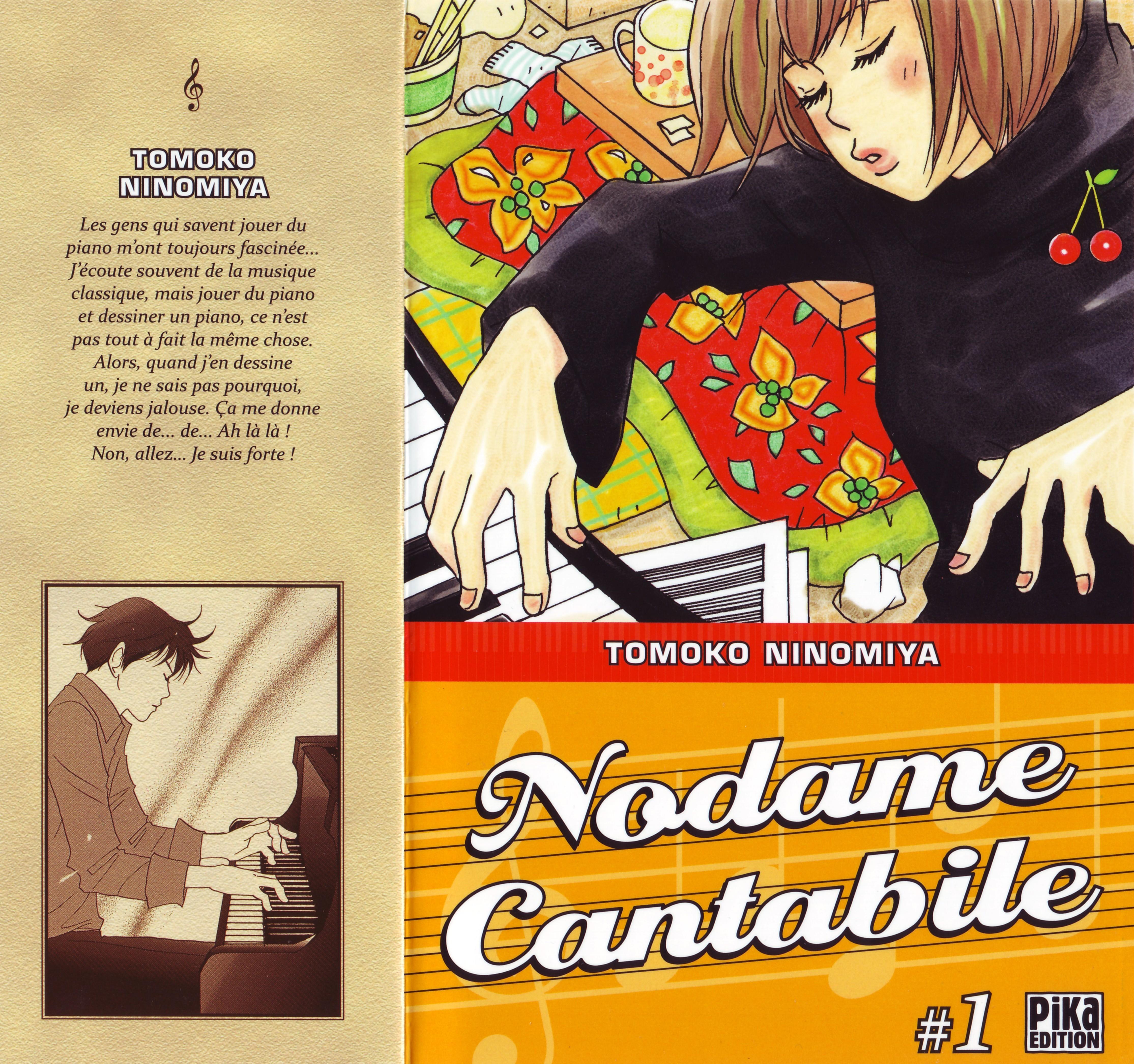 Nodame Cantabile Ninomiya Tomoko