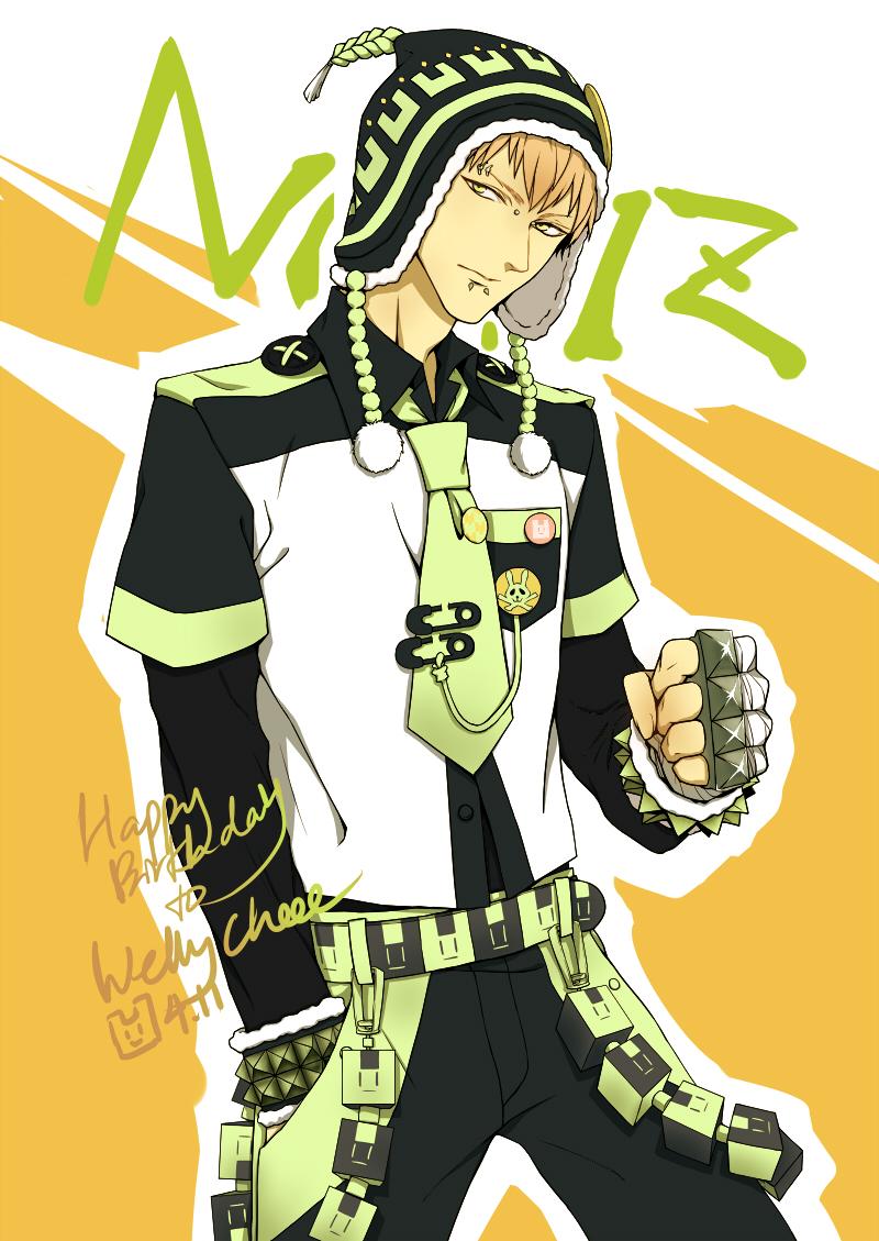 Brass Knuckles - Weapons - Zerochan Anime Image Board