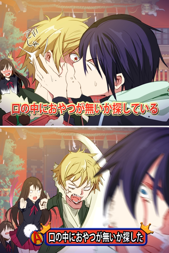 Noragami Mobile Wallpaper 1714200 Zerochan Anime Image Board