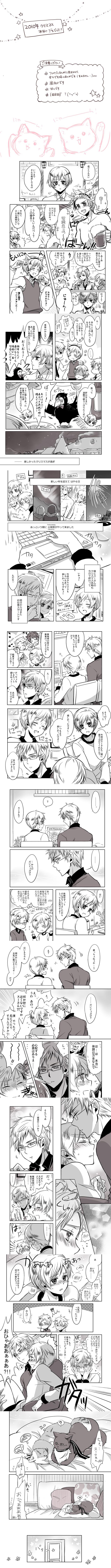 Tags: Anime, Ten(*´∀`*), Axis Powers: Hetalia, France, Swedencat, Finland, Iceland, Sweden, Norway, Mr. Puffin, Denmark, Hanatamago, Spain