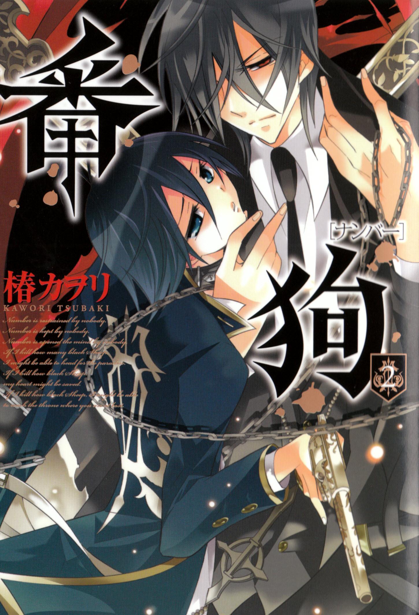 Number (Manga) - Kawori Tsubaki (Mangaka) - Zerochan Anime ...