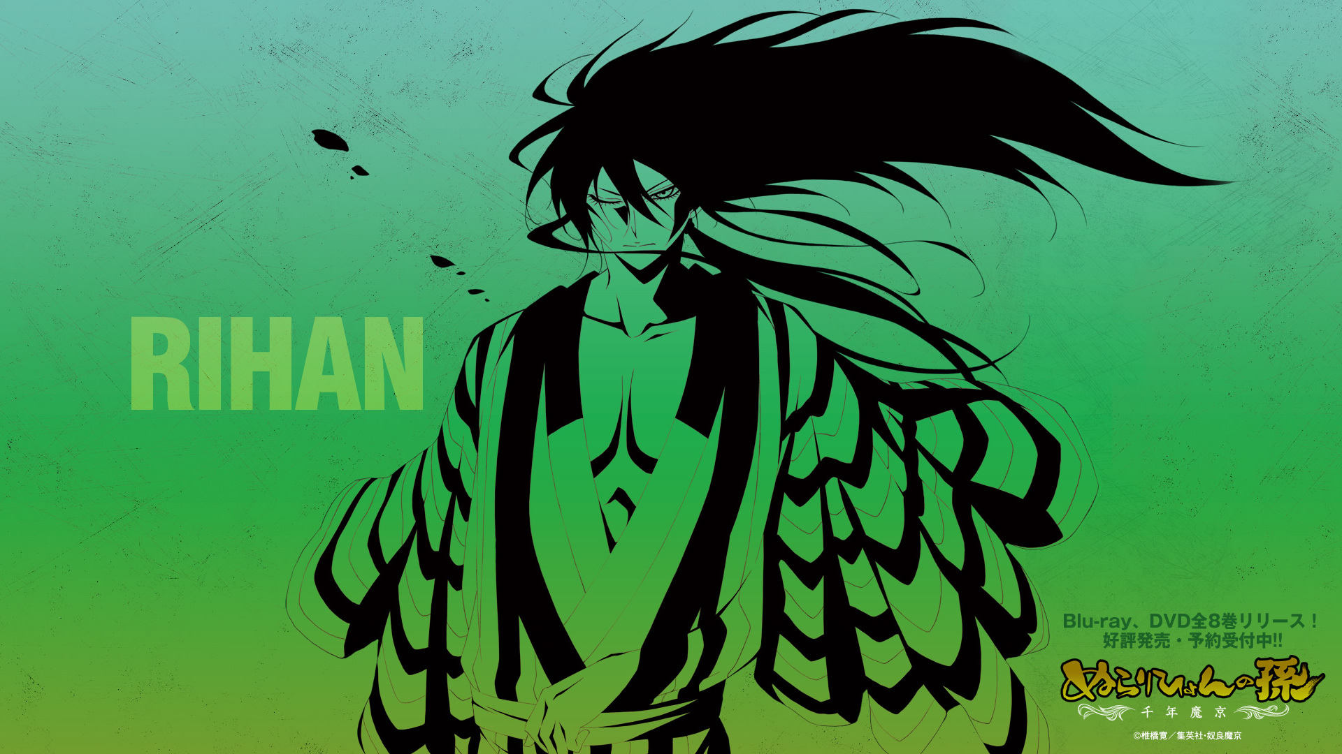 Nurarihyon No Mago Nura Rise Of The Yokai Clan Hd Wallpaper