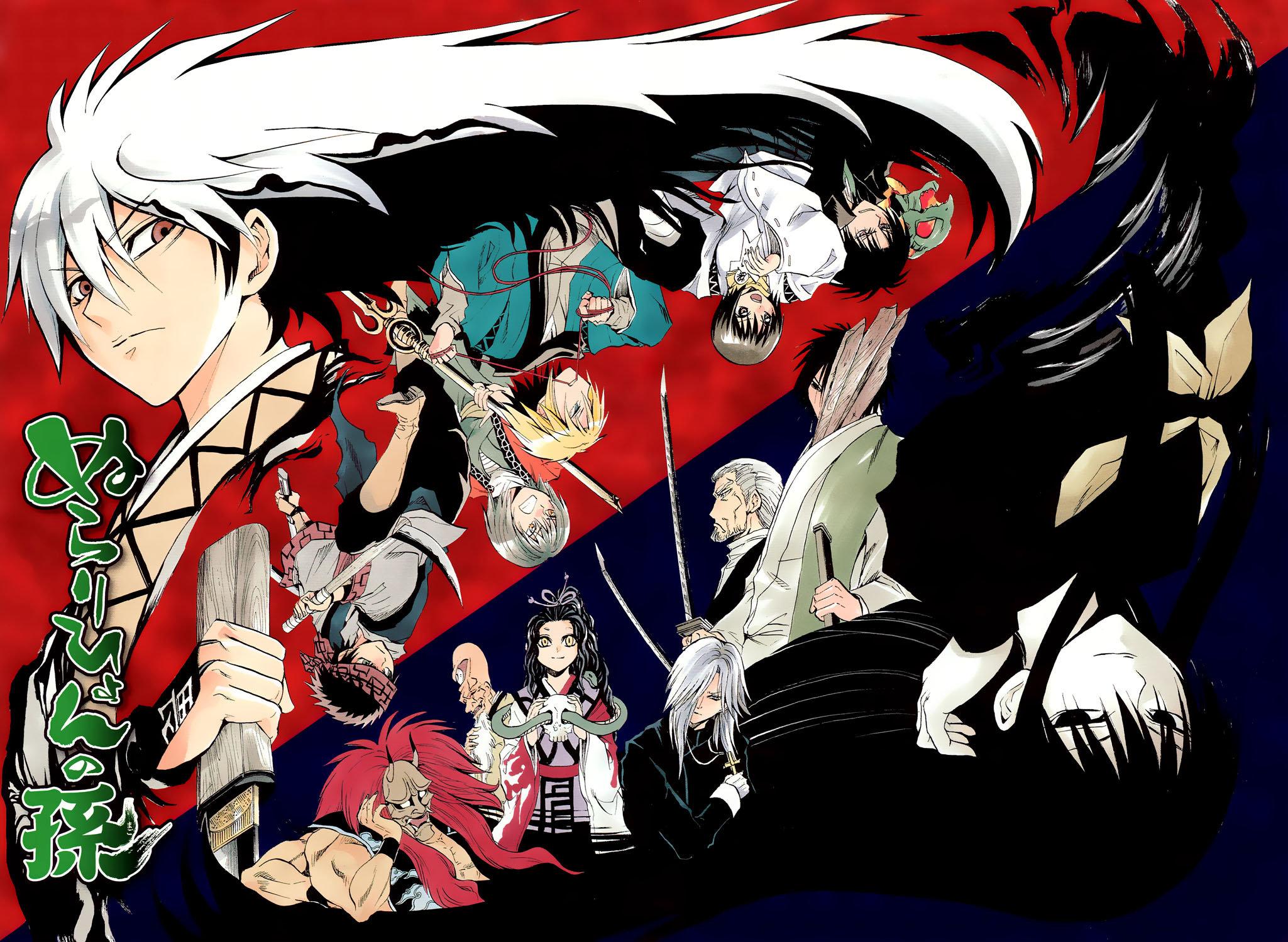 Nurarihyon No Mago (Nura: Rise Of The Yokai Clan) Image