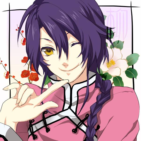 Tags: Anime, Yomi (Pixiv390297), Fushigi Yuugi, Nuriko, Plum Blossom, Fanart, Pixiv, Suzaku Kounankoku