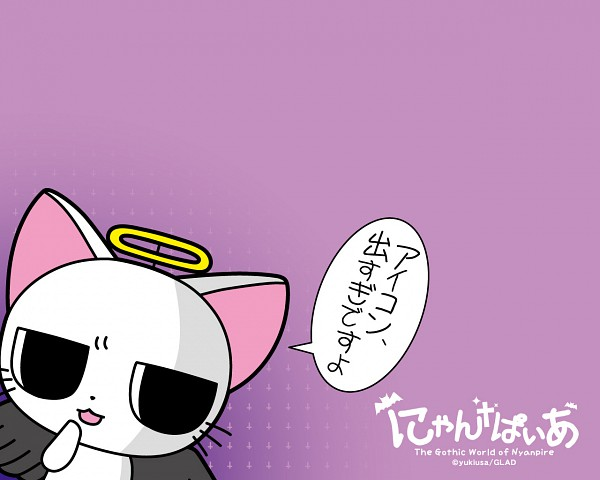 Tags: Anime, Gonzo (Studio), Nyanpire, Nyatenshi, Black Wings, Purple Background, Angel