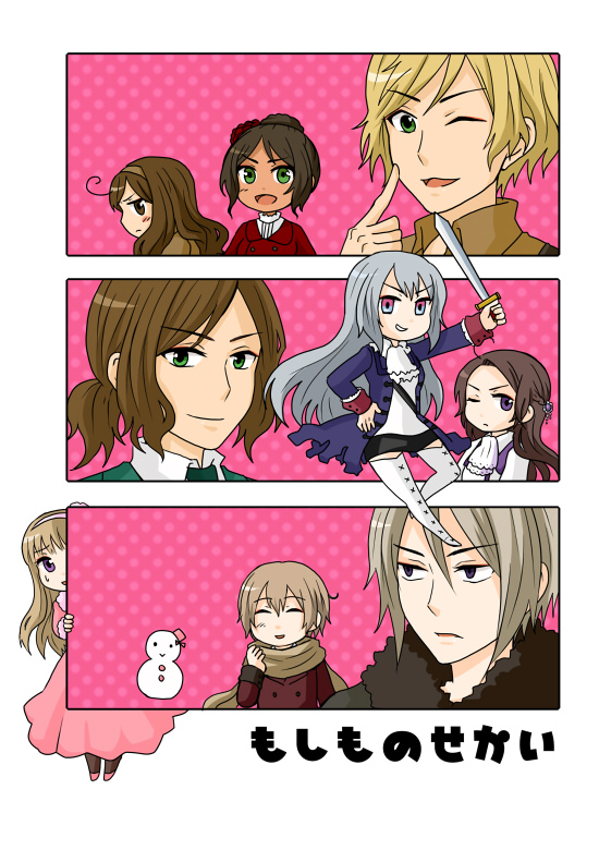 Tags: Anime, Robert (Divine Egoism), Axis Powers: Hetalia, Belarus (Male), Prussia (Female), Spain (Female), Ukraine (Male), Austria (Female), Belgium (Male), Russia (Female), South Italy (Female), Hungary (Male), Pixiv