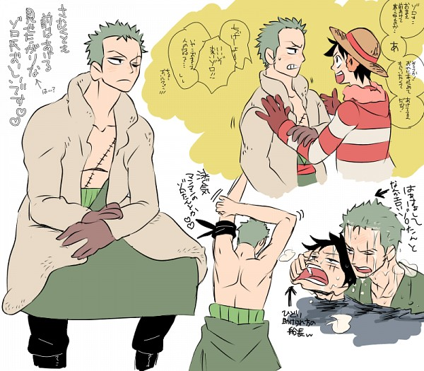 Tags: Anime, Fanart, ONE PIECE, Roronoa Zoro, Monkey D. Luffy