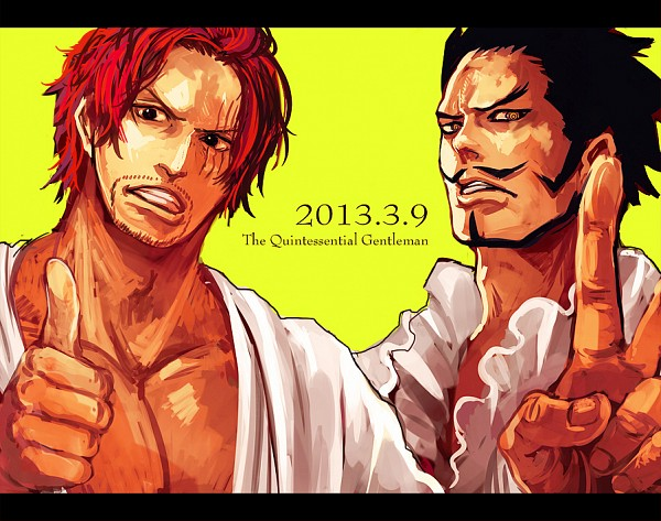 tags one piece date - photo #39