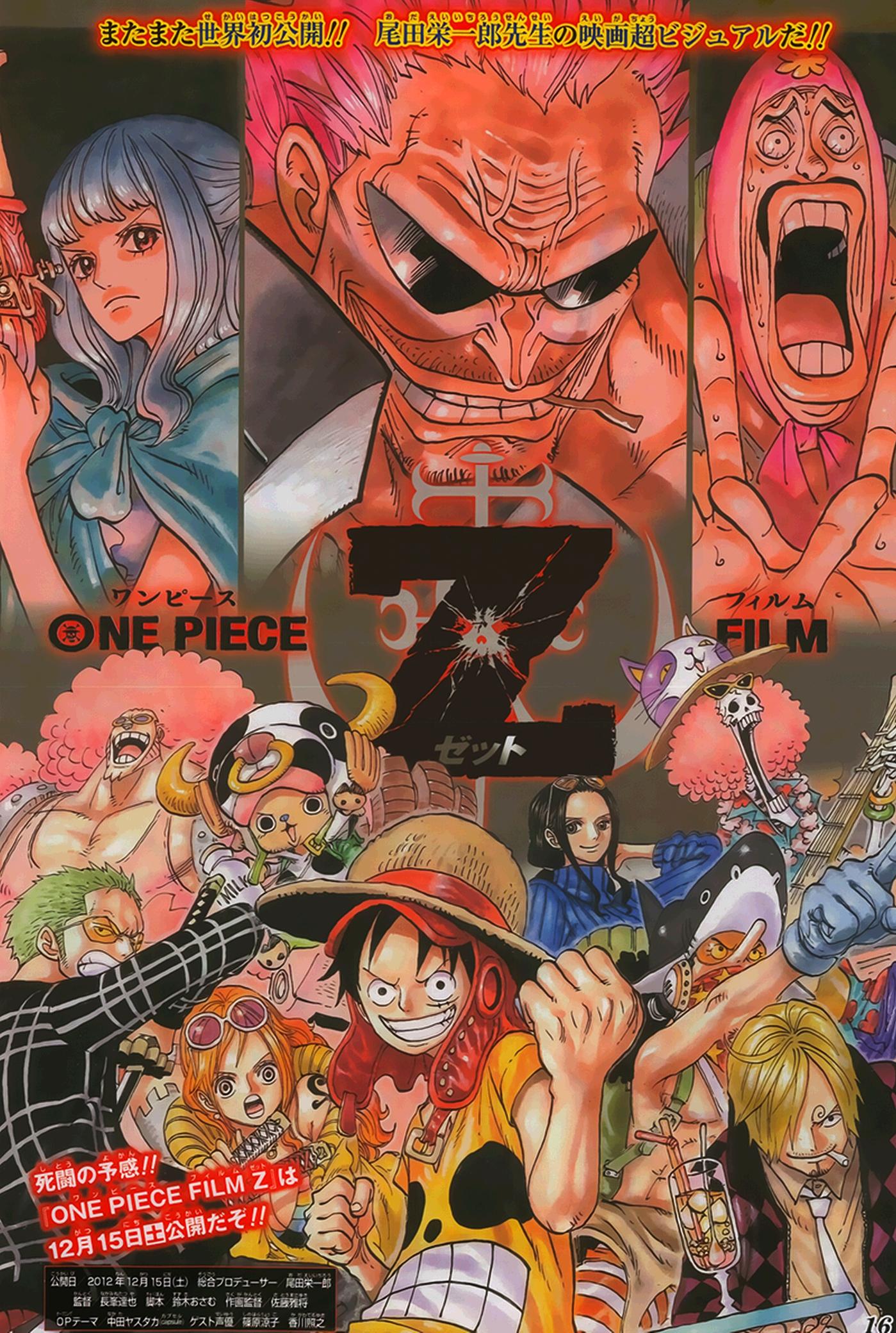 One Piece Film Z Deutsch