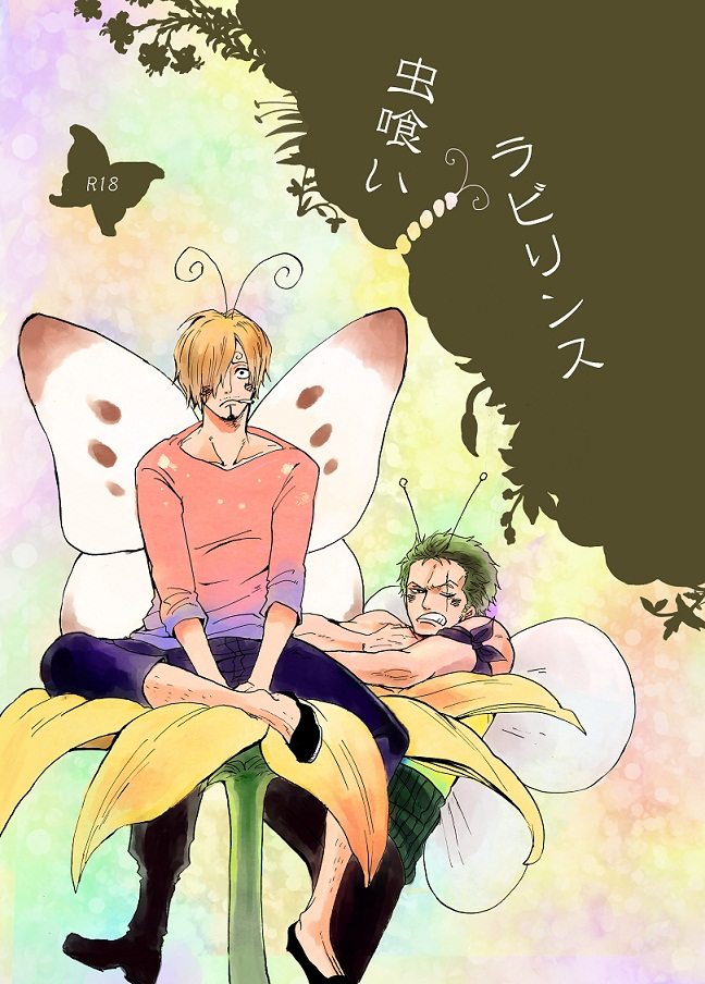 Tags: Anime, Daishou (Hiroto), ONE PIECE, Roronoa Zoro, Sanji, Hanging, Insect Person, One Piece: Two Years Later, Mobile Wallpaper, Pixiv, Fanart, Fanart From Pixiv, ZoSan
