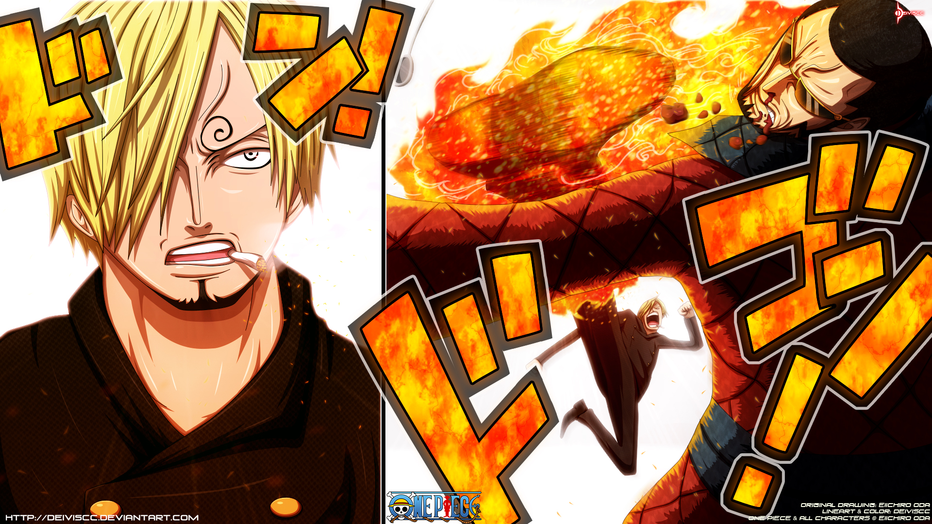 ONE PIECE Download Image