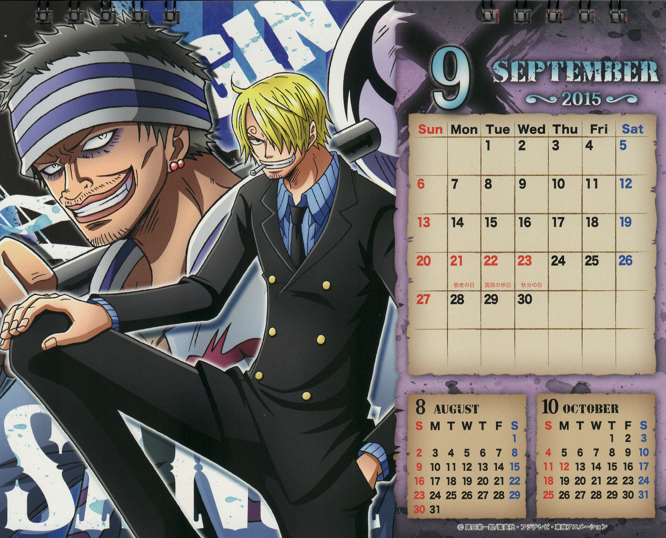 tags one piece date - photo #3