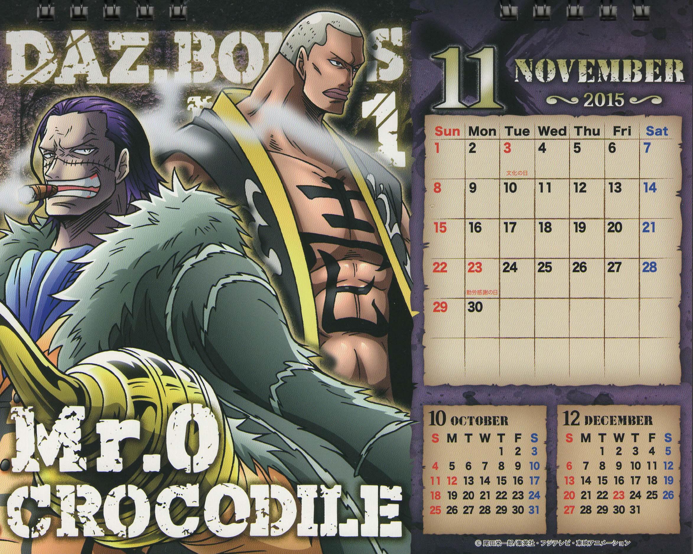 Calendar Art Piece : One piece oda eiichirou image zerochan