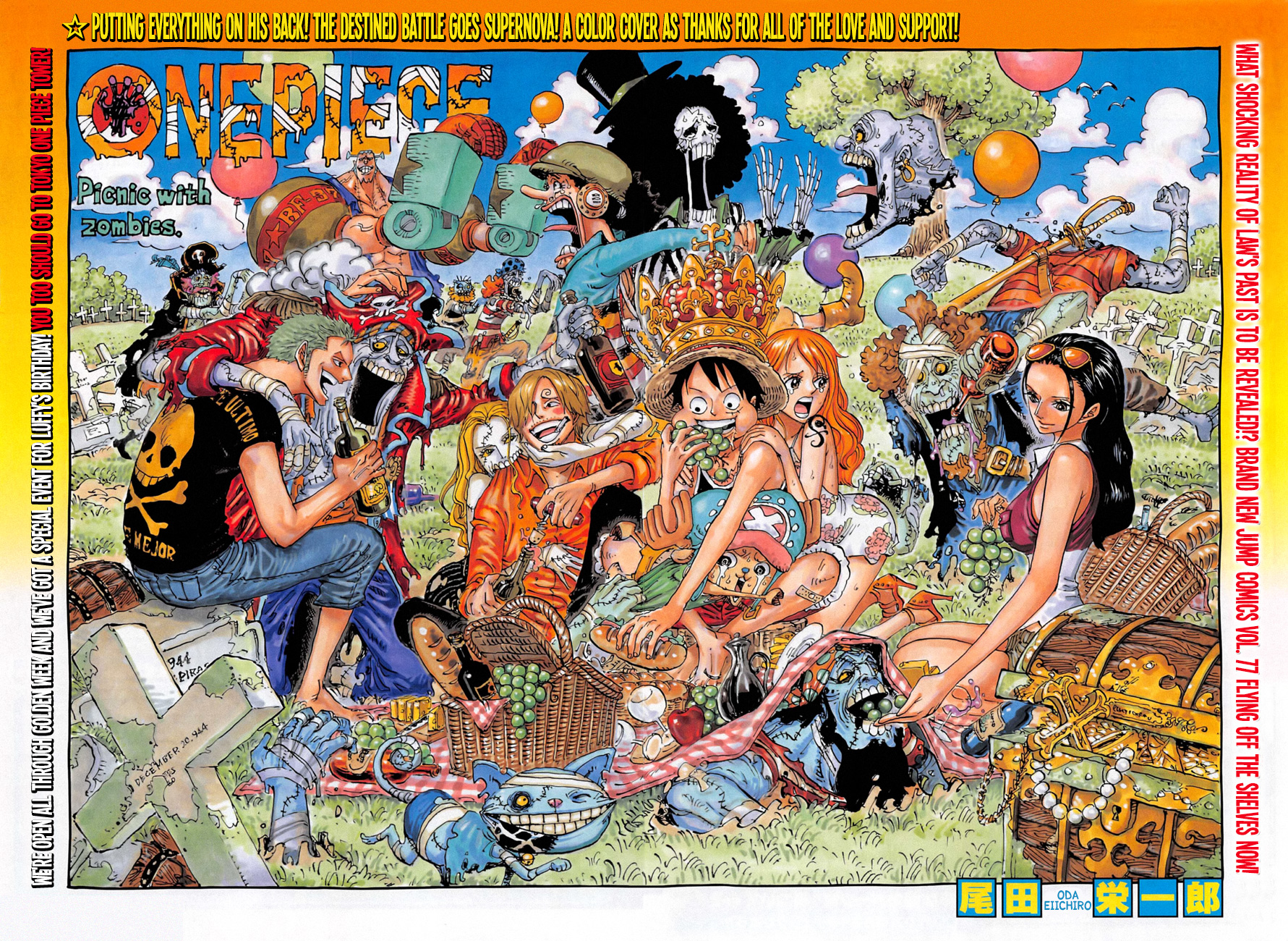 Download Manga One Piece Chapter 1