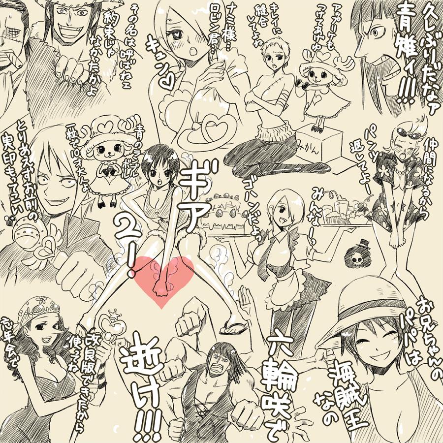 one piece manga english pdf download