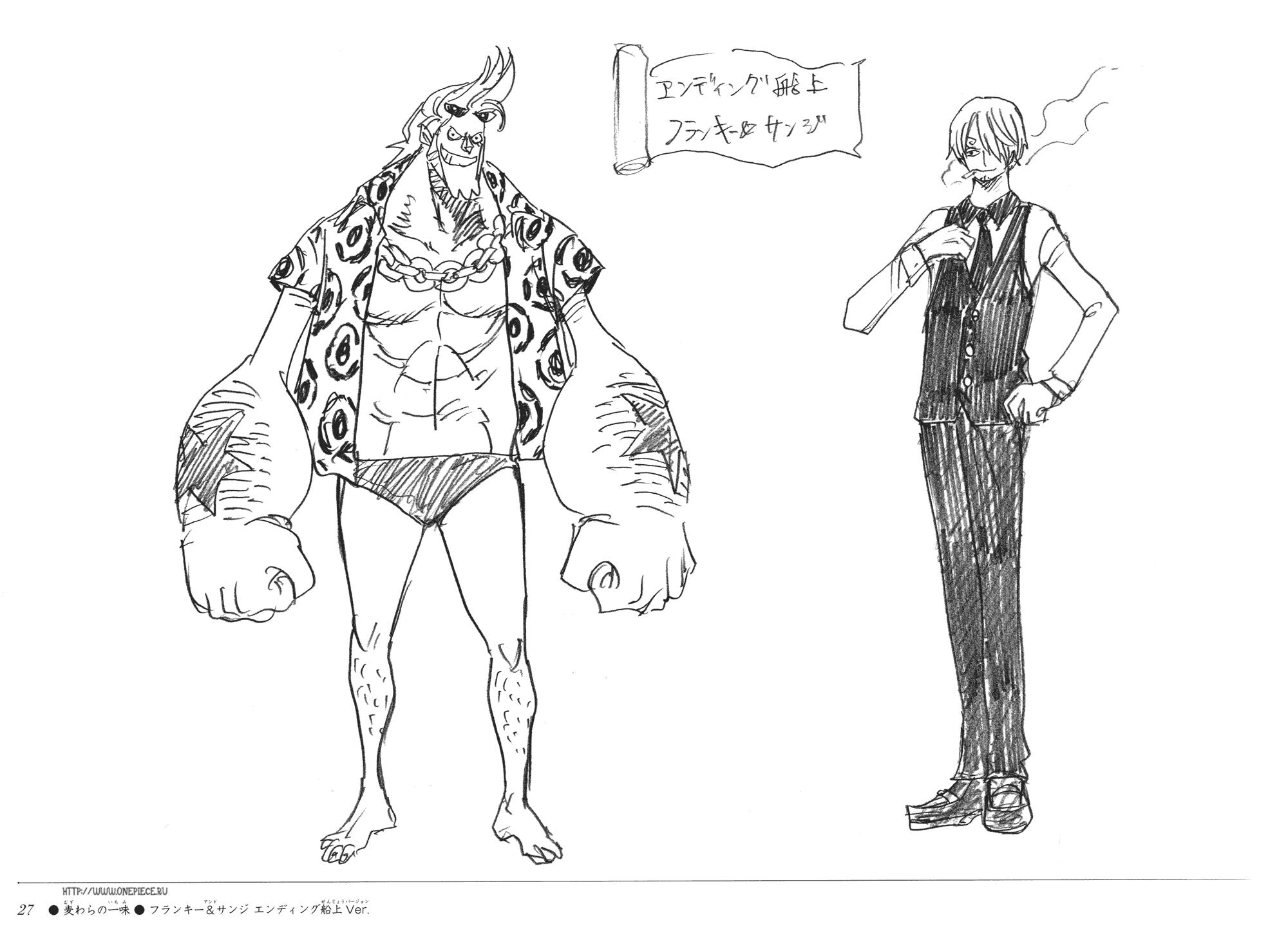 One Piece Lineart : Strong world eiichiro oda artbook zerochan anime image board