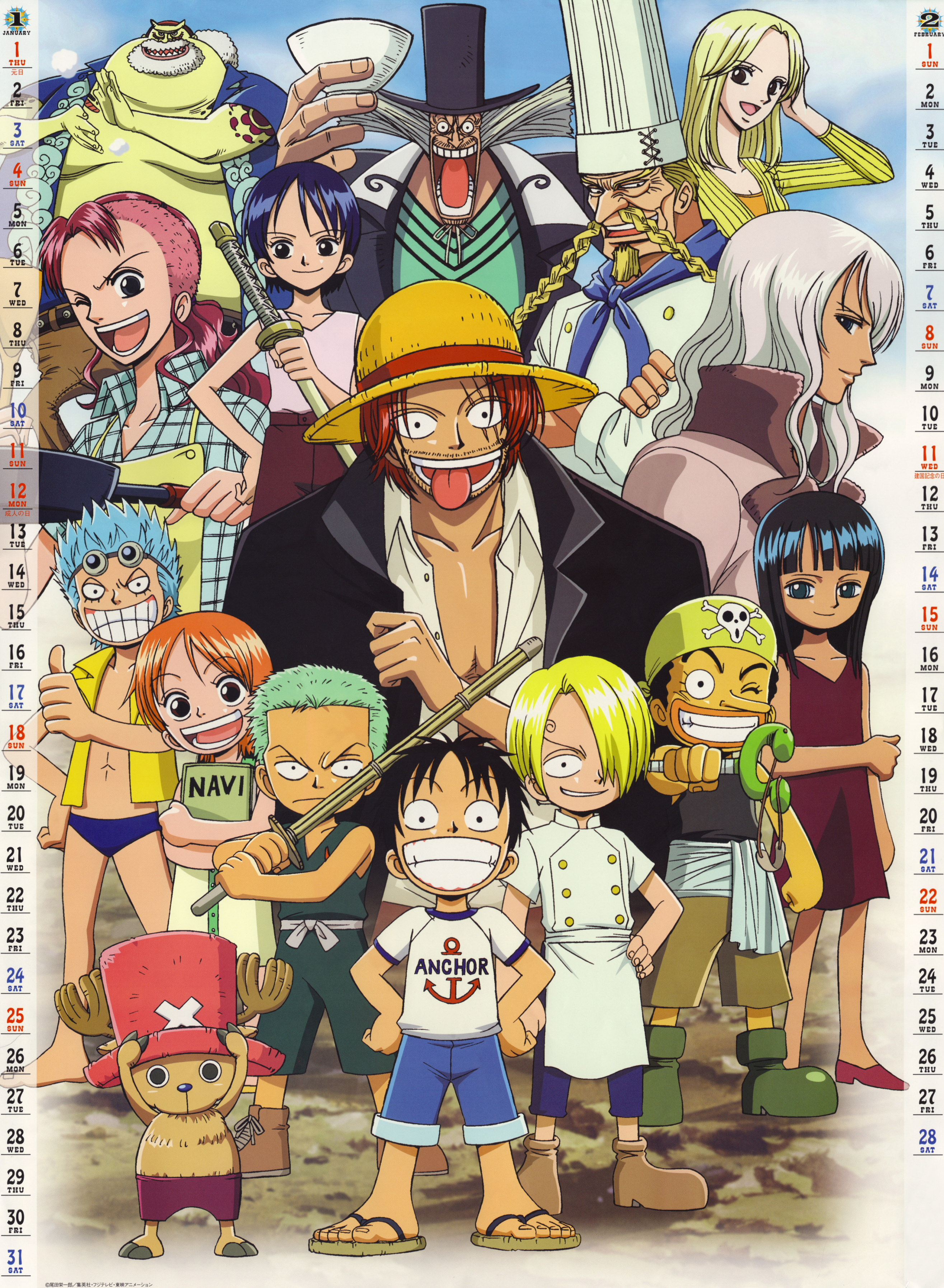 Anime Characters One Piece : Kaya one piece zerochan anime image board