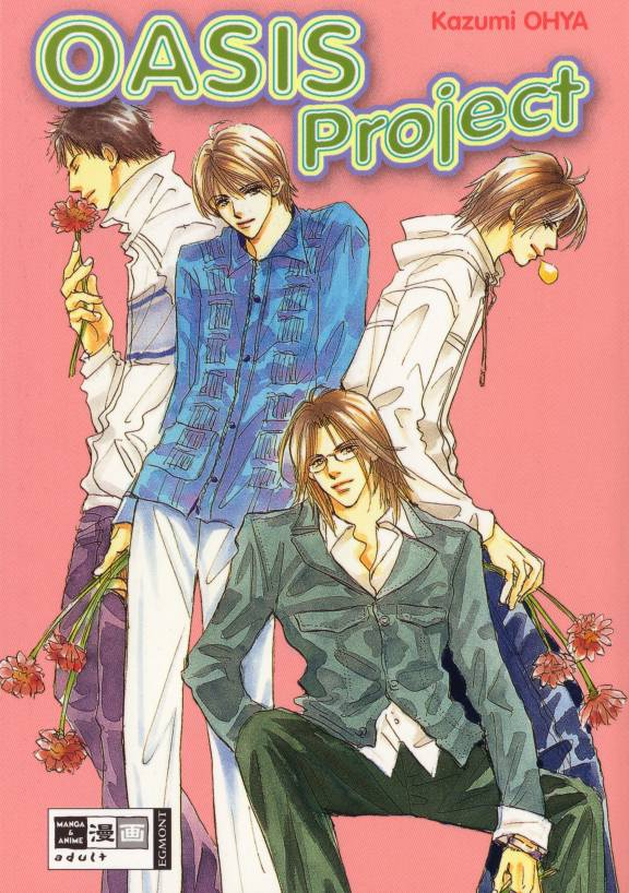 Tags: Anime, Kazumi Ohya, Oasis Keikaku!, Manga Cover, Scan, Official Art