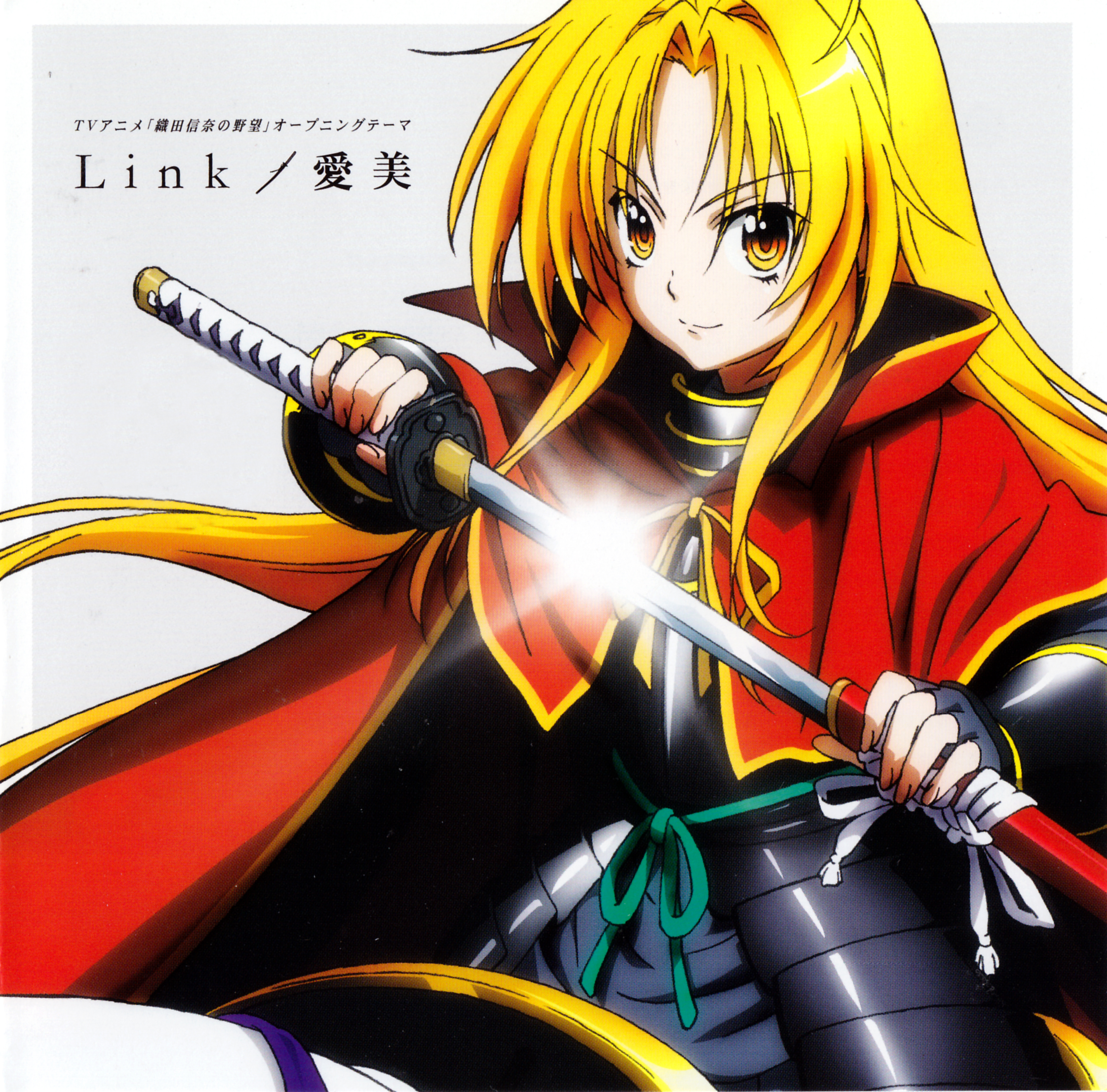 Las mejores katanas del anime