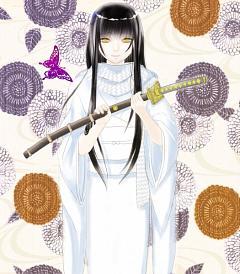 Oikawa Tsurara