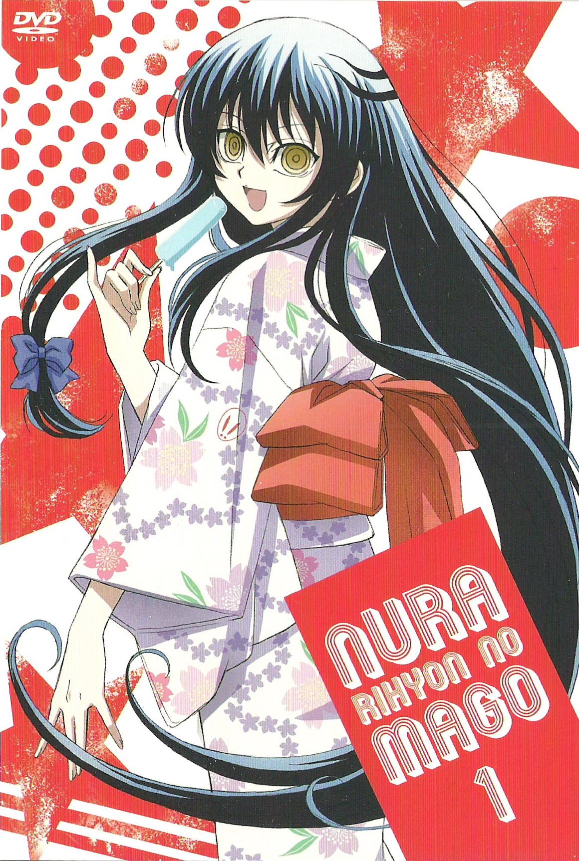 Mago Möbel oikawa tsurara nurarihyon no mago mobile wallpaper 1349536