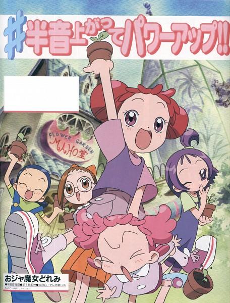Tags: Anime, Ojamajo DoReMi, Harukaze Doremi, Senoo Aiko, Fujiwara Hazuki, Segawa Onpu, Harukaze Pop