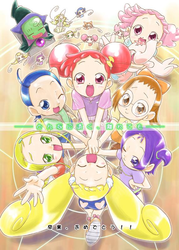 Tags: Anime, T-hiko, Ojamajo DoReMi, Harukaze Doremi, Pao (Ojamajo DoReMi), Asuka Momoko, ReRe (Ojamajo DoReMi), Majo Rika, ToTo (Ojamajo DoReMi), Segawa Onpu, NiNi (Ojamajo DoReMi), RoRo (Ojamajo DoReMi), Fujiwara Hazuki, Magical Doremi