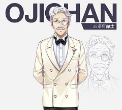 Ojii-chan (Cocktail Ouji)